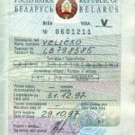 Belarus – visa with a new emblem, 1997 thumbnail